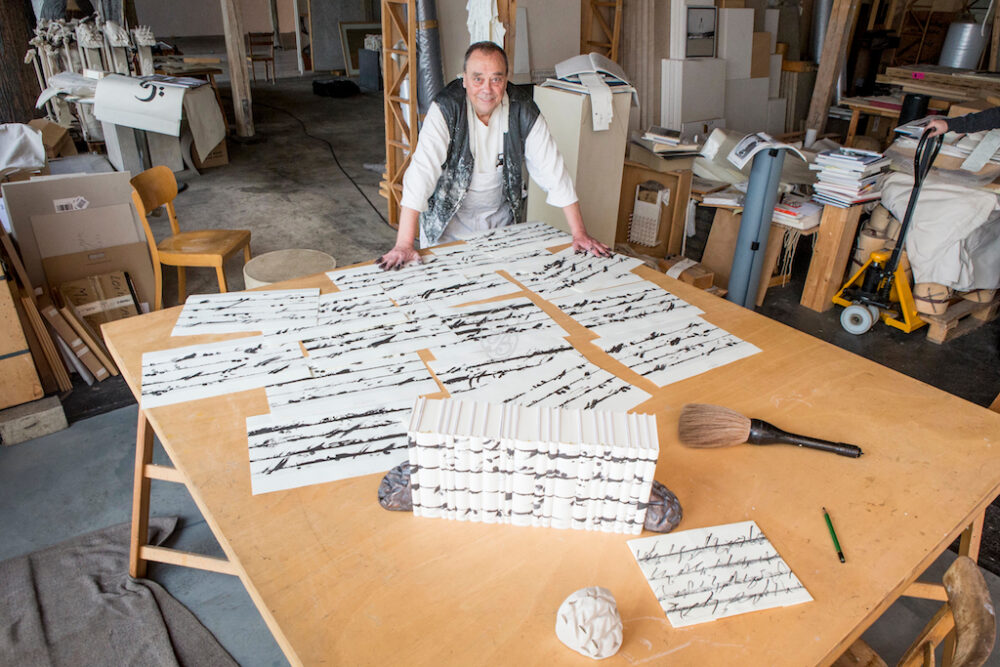 Günther Uecker Nobelpreisbibliothek Unalphabetische Zeilen