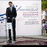 Shiraz Commemoration Week