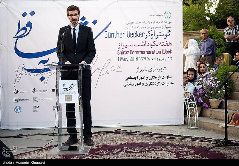 Günther Uecker Shiraz Ausstellung