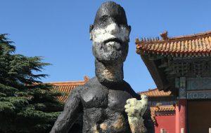 Markus Lüpertz Uranus in Peking
