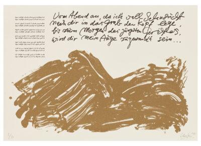 Günther Uecker Huldigung an Hafez Motiv 06 Sanddruck 2015