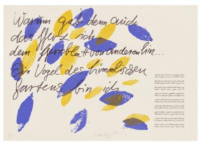 Günther Uecker Huldigung an Hafez Motiv 08 Siebdruck 2015