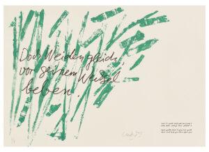 Günther Uecker Huldigung an Hafez Motiv 09 Siebdruck 2015