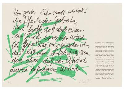 Günther Uecker Huldigung an Hafez Motiv 11 Siebdruck 2015