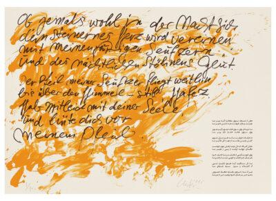Günther Uecker Huldigung an Hafez Motiv 21 Siebdruck 2015