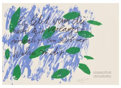 Günther Uecker Huldigung an Hafez Motiv 25 Siebdruck 2015