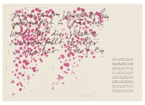 Günther Uecker Huldigung an Hafez Motiv 26 Siebdruck 2015