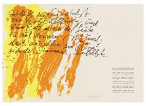Günther Uecker Huldigung an Hafez Motiv 28 Siebdruck 2015
