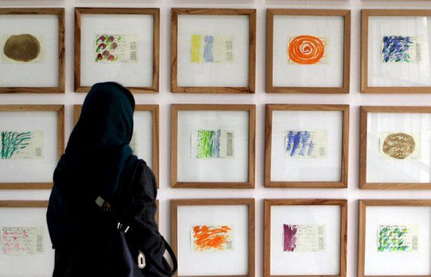Günther Uecker Hafez Rasht Ausstellung