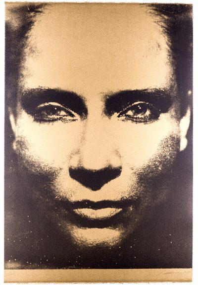 Katharina Sieverding, Die Sonne um Mitternacht schauen 7A/III /196 /1973, monocrome-gold, 2015